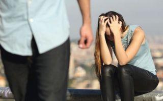 Без обид — как расстаться с девушкой красиво и правильно
