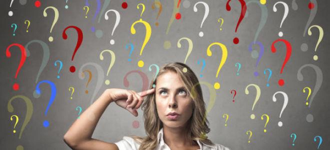 Примеры каверзных вопросов девушкам на разные темы (с подвохом)