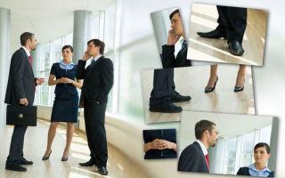 Секреты психологии. Язык тела и жестов
