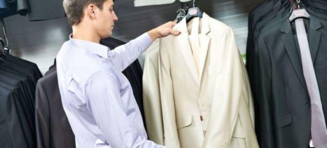 Как одеться парню на выпускной вечер