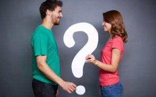 100 лучших вопросов, которые можно задать девушке