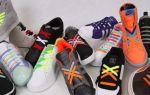 Как красиво завязать шнурки на кроссовках — стандартные и необычные способы
