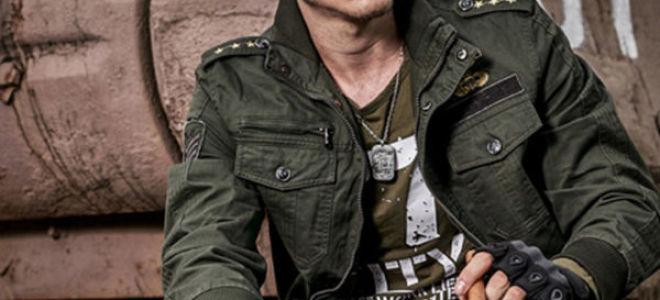 Стиль милитари в мужской одежде