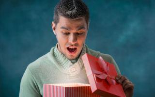 Что подарить мужчине на день рождения — интересные идеи