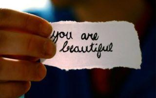 Как сделать красивый комплимент к фото девушки — советы и готовые шаблоны