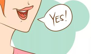Как пригласить девушку на свидание — в реале, по телефону, по переписке