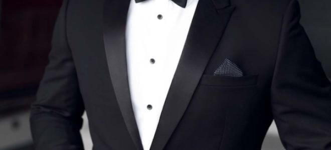Дресс код Black Tie (Блэк Тай) для мужчин