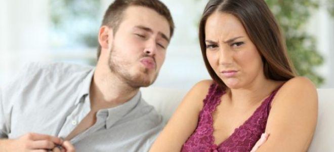 Девушка не хочет отношений