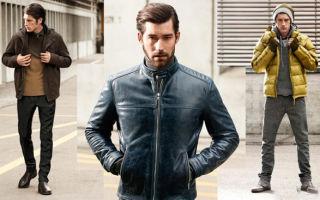 Какие есть виды мужских курток и как правильно выбрать модель?