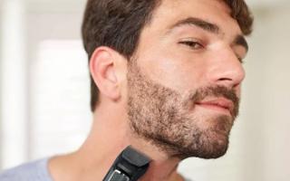 Триммер для бритья — что это такое и как им пользоваться