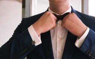 Как одеться на свадьбу мужчине — цветовые решения и популярные варианты
