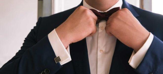 Как одеться на свадьбу мужчине