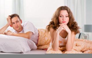 Причины потери интимного влечения к мужу – почему жена не хочет секса и что делать супругу?