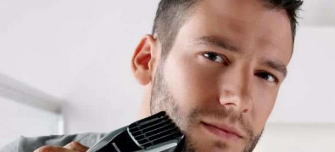 Как стричь бороду машинкой для волос