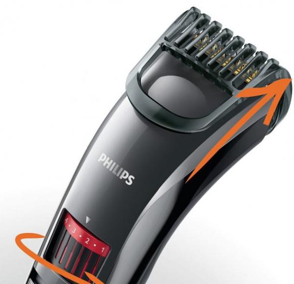 Как выбрать триммер для бороды и усов — рекомендации редакции5