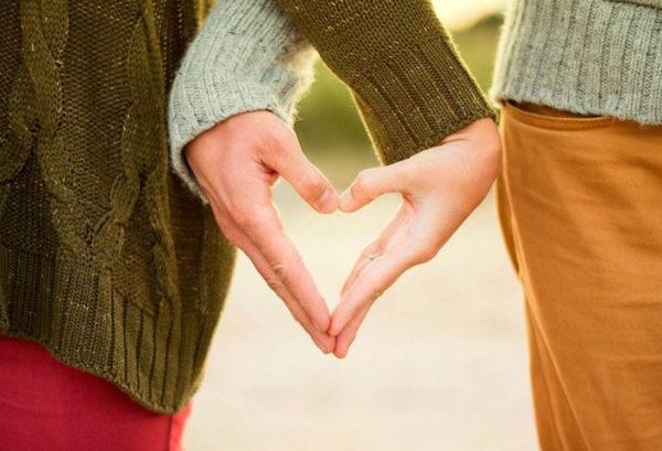 Зачем нужны отношения и любовь в человеческом обществе?0