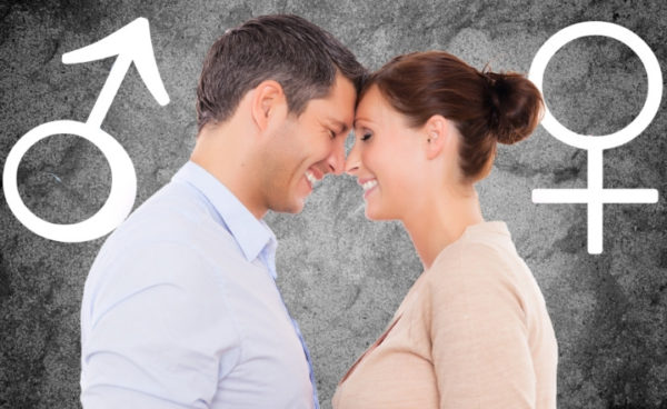 Зачем нужны отношения и любовь в человеческом обществе?3